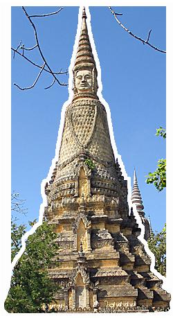 Chet Dey Mak Prohm, Phnom Udong